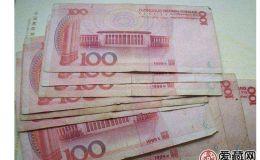 第五套人民币99版收藏价值分析