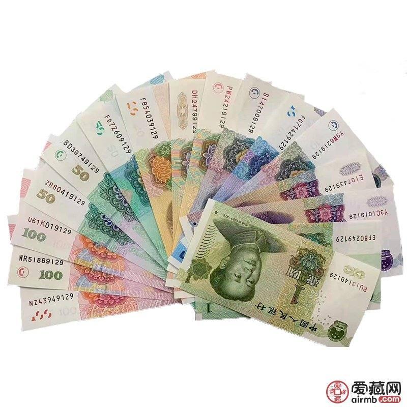 如何收藏第五套人民幣