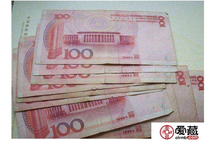 99版人民币为何会成为最具收藏价值的第五套人民币