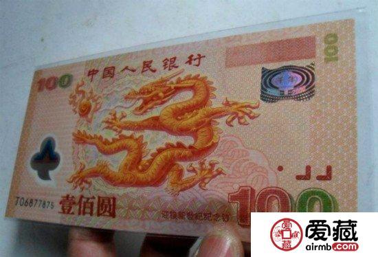 建国50周年纪念钞最新价格稳步上升