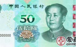 2019第五套人民幣5元不發行的原因!央行回應其發行工作另行安排