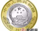 建国70周年双色铜合金纪念币没预约到,怎样还可以获得?