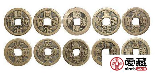 初入古币收藏的人都有哪些需要注意的事项?