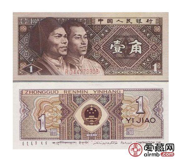 这张一角纸币值35万,非常具有收藏价值