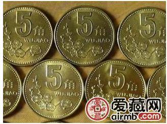 一枚梅花5角十萬?梅花5角硬幣真的有那么貴嗎?