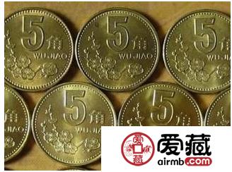 一枚梅花5角十万?梅花5角硬币真的有那么贵吗?