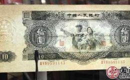 這張老十塊錢值20萬?快拿回家好好收藏!