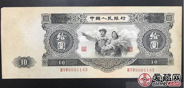 一张老十块1980钱值20万?快拿出来对比看看