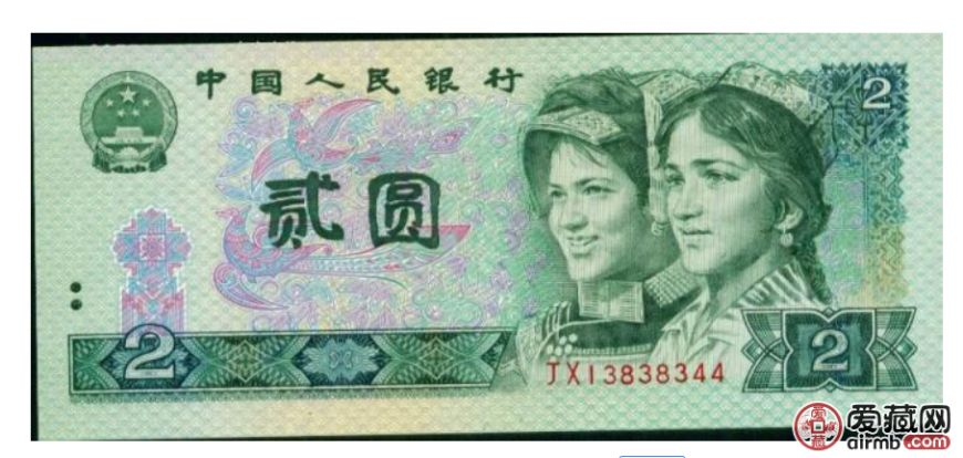90年2元纸币价格18万,唯一可以抓住的收藏机会啦!