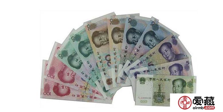 第五套人民币大全套这样收藏才最值钱!