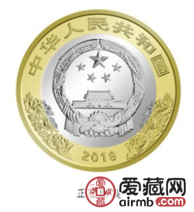 70周年双色铜合金纪念币价格波动大,激情电影需谨慎
