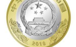 70周年雙色銅合金紀念幣價格波動大,收藏需謹慎
