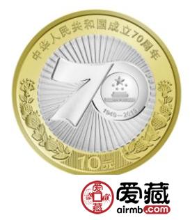 70周年双色铜合金纪念币价格波动大,收藏需谨慎