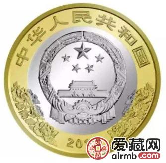 建国70周年双色铜合金纪念币兑换结束,应该如何保存?