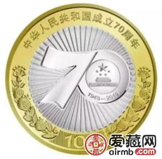 建国七十周年双色铜合金纪念币兑换结束,未来价格走势分析
