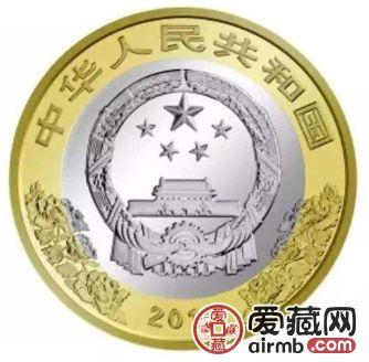 七十周年双色铜合金纪念币价格分析及出手渠道推荐!