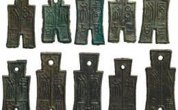 哪些古钱币有价值?最具收藏价值的古钱币图片鉴赏