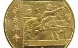 建黨90周年紀念幣價格高嗎?建黨90周年紀念幣收藏價值如何?