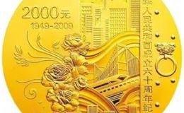 中华激情电影共和国成立60周年纪念币价格为什么这么高?