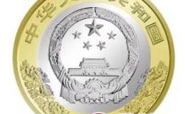 建國70周年雙色銅合金紀念幣價格下降,還有收藏空間嗎?
