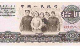 第三套人民币100元价格 第三套人民币价值