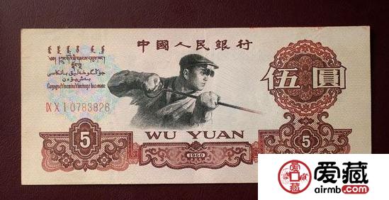 纸币行情价格 纸币最新价格分析