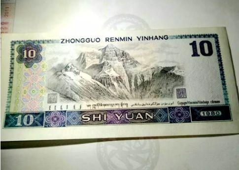 紙幣行情價格 紙幣最新價格分析