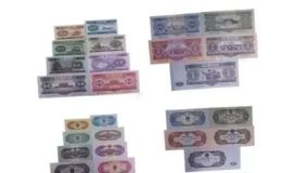 第二套人民币最新市场价格