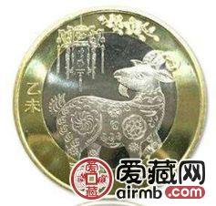 2015年羊年普通纪念币价格直涨,未来价值或将更高