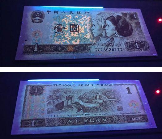 96版1元纸币最新价格(百连张)