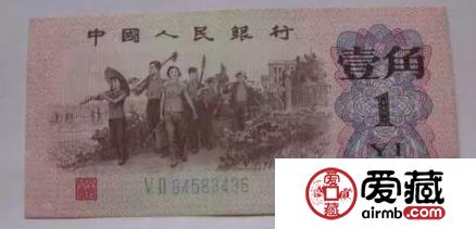 枣红一角2019最新价格