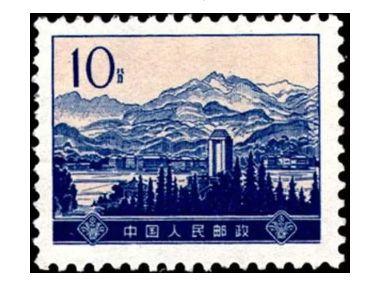 井岡山郵票價格表 井岡山郵票全套價格