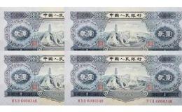 宝塔山2元最新价格 第二套人民币价格表