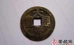 大齐通宝金币值多少钱呢?大齐通宝真假该如何鉴定?