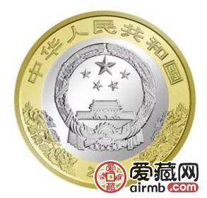 七十周年双色铜合金纪念币火爆背后的原因,你知道吗?