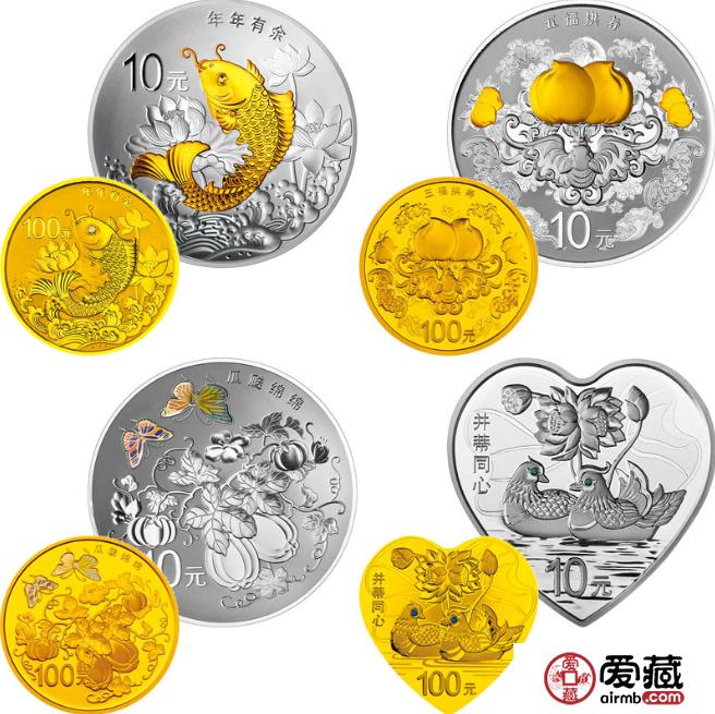 金银币中的特殊存在——心形纪念币你见过吗?