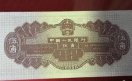 1953年5角纸币一张值多少钱