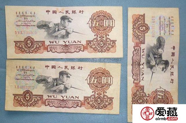 60版5元人民币真伪辨别 真伪辨别关键看这几点