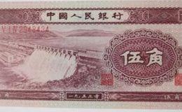 53版5角紙幣值多少錢 價值2300元是真的嗎