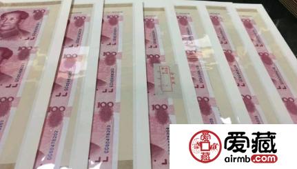 100元叁连体钞最新价格