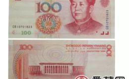1999版100元澳门金龙网址注册价格表