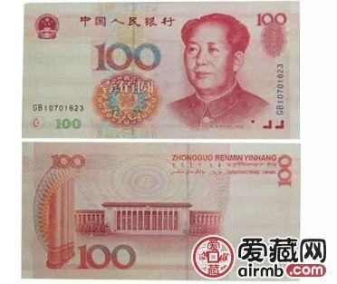1999版100元回收价格表