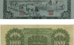 壹仟元馬飲水紙幣價值35萬 這究竟是不是真的