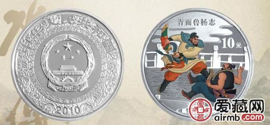 2010年水浒传金银币成长空间怎么样?值不值得收藏投资?