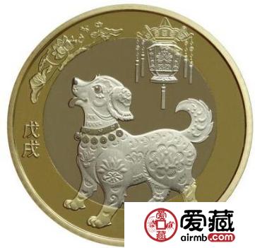 2018年狗年生肖纪念币适合收藏吗?狗年生肖纪念币价值分析