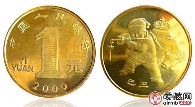 2009年牛年纪念币投资价值怎么样?值不值得收藏?