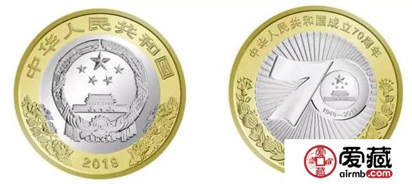 70周年双色铜合金纪念币行情火爆,后市行情将会如何?