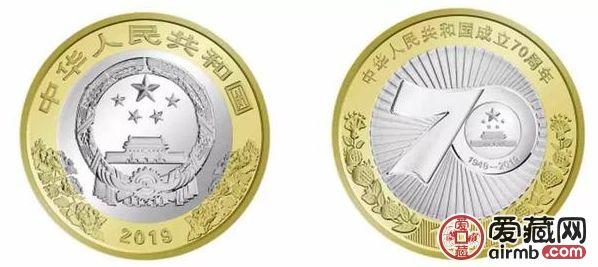 建国70周年双色铜合金纪念币发行量会影响其收藏价值吗?
