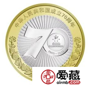 70周年双色铜合金纪念币为什么这么受欢迎?收藏价值怎么样?