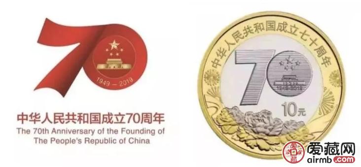 七十周年双色铜合金纪念币为什么隔了二十年才发行?
